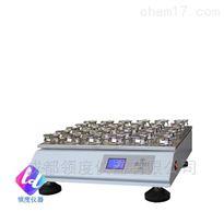 YPJ-70台式振蕩器