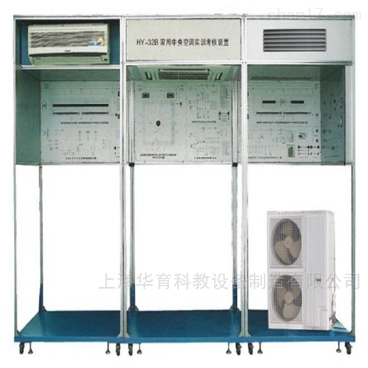 户式家用中央空调实训考核装置