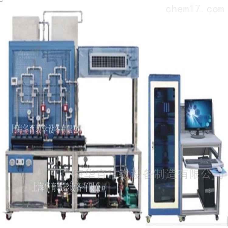 地源热泵中央空调实训装置