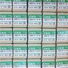 USG3-6-1-E-DC12V日本CKD喜开理电磁阀优势供应