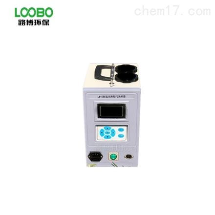 智能双路烟气采样器分析仪