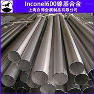 Inconel 600英科耐尔镍铬铁合金是什么材料