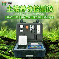 HM-GT3土壤肥料检测仪
