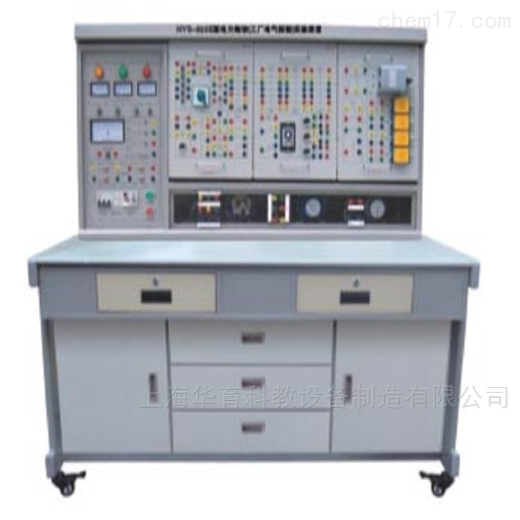 工厂电气控制实验装置