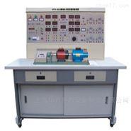 电机与变压器实验台