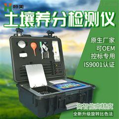 HM-GT3便携式土壤养分速测仪价格