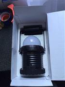 轻便式工作灯LED磁力防爆灯FW6330