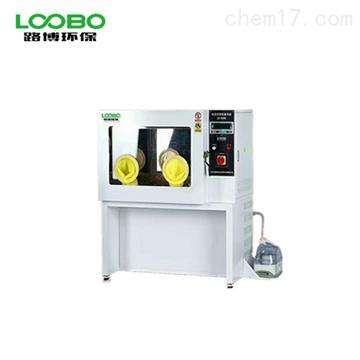 LB-350N烟尘烟气低浓度恒温恒湿称重箱