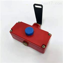限位傳感器HQ85P/ELS拉線開關