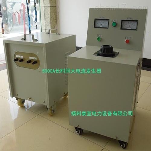 单持续大电流发生器