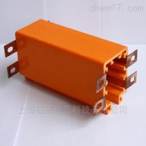 DHG-6-35/140多极安全滑触线