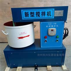 SJ-15型立式砂浆搅拌机价格