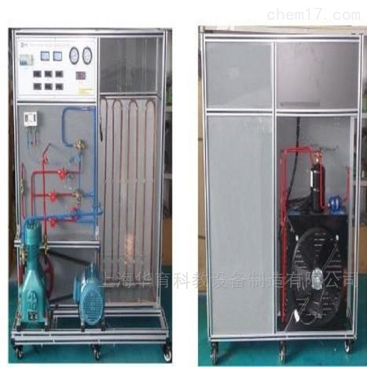 可视化制冷性能测试培训设备