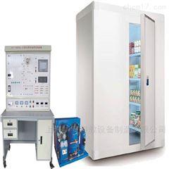 小型冷库制冷系统实训考核装置