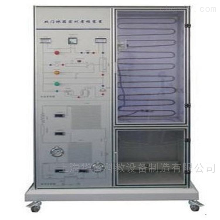 电冰箱制冷系统实训考核设备