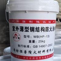品牌薄型钢结构防火涂料及其生产方法与流程