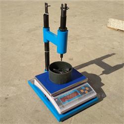 SZ-100型数显砂浆凝结时间测定仪