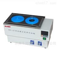 歐萊博HJ-A2恒溫磁力攪拌水浴鍋