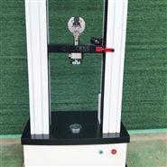 微机控制电子式焊接强度万能试验机
