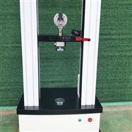 WDW微机控制电子式焊接强度万能试验机