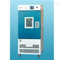 GDHJ-2050C精宏高低温试验箱