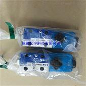 VICKERS电磁换向阀DG4V-3S-2A-VM-U-H7