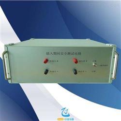 ZJ-CJQJ插入期间安全测试电路装置