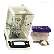 力达信电子烟雾化陶瓷芯体密度计 分析仪