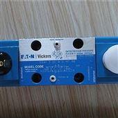 EATON威格士防爆电磁阀DG4V-3-2C系列