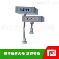 HE13 SEKONIC ST-50A溫濕度記錄筆HE13