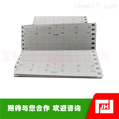 HE13 SEKONIC ST-50A温湿度记录笔HE13
