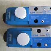 EATON威格士电磁阀DG4V-3-6C-VM-U-H7