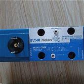 美国威格士电磁换向阀DG4V-3-2A-M-U-H7-60
