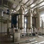 三效回收二手果汁板式浓缩蒸发器