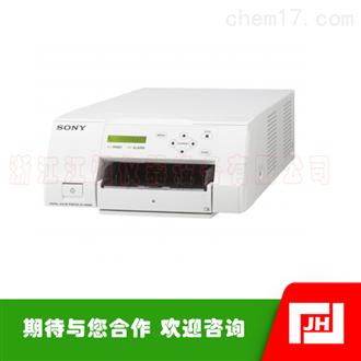 SONY索尼A6 UP-D25MD数字彩色打印机