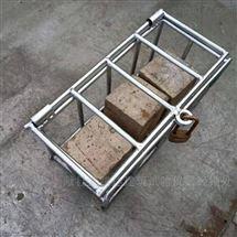 浸水籠子同條件試塊養護籠子
