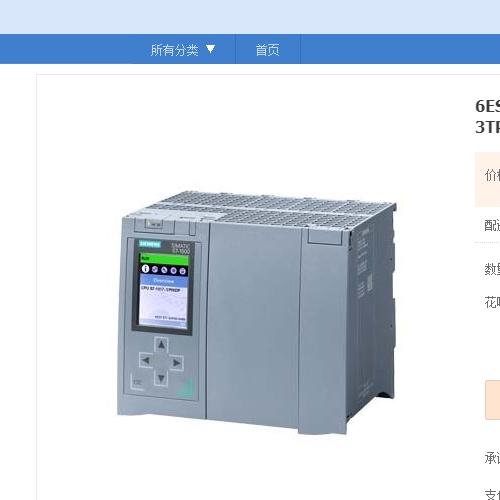 镇江西门子S7-1500CPU模块代理商