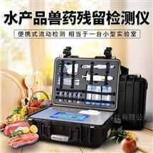 水产品检测仪器设备价格
