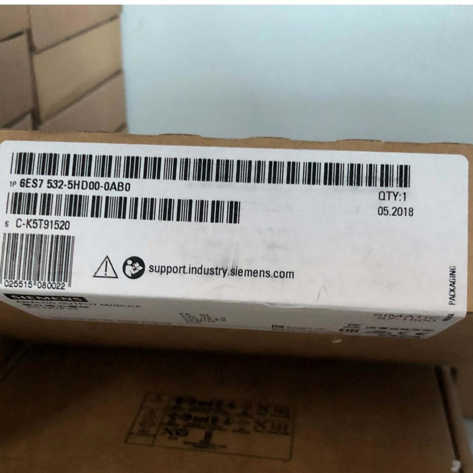 苏州西门子S7-1500CPU模块代理商