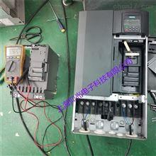 全系列西门子MM430变频器面板显示F0004故障维修