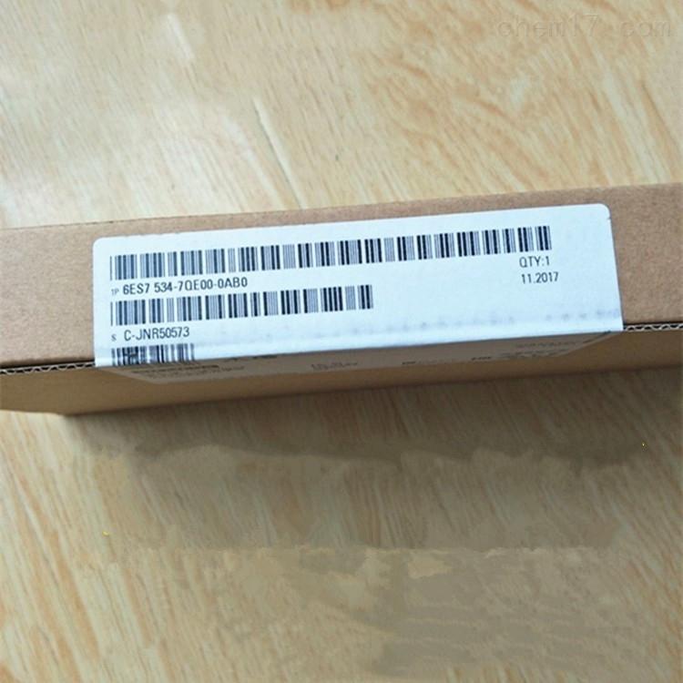 淮安西门子S7-1500CPU模块代理商
