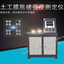 土工膜脹破強度測定儀產品實驗操作技術說明