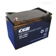 12V90AHCGB长光蓄电池CBL12900批发
