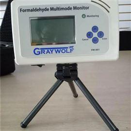 美国格雷沃夫FM-801便携式甲醛检测仪