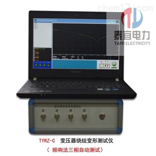 三级资质变压器绕组变形测试仪