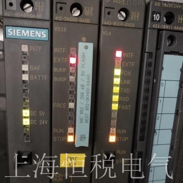 西门子PLC模块CP443上电亮红灯报警解决方法