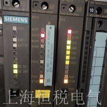 SIEMENS售后维修西门子PLC模块CP443上电亮红灯报警解决方法