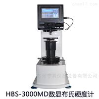 HBS-3000MD新型触摸屏电子数显布氏硬度计