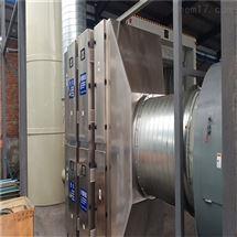 工业喷漆烤漆房废气处理设备达标排放