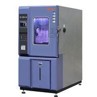 ZK-HWS-225L包装材料高低温湿热测试箱